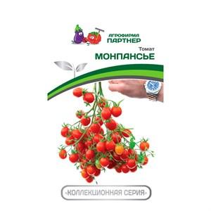 Томат Монпансье 10шт