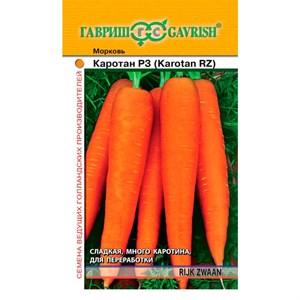 Морковь Каротан РЗ 150шт