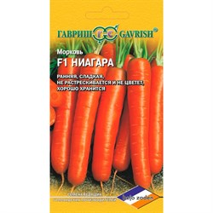 Морковь Ниагара 150шт