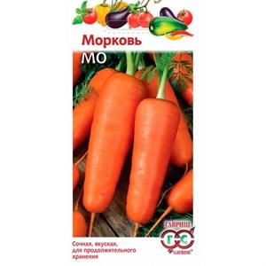 Морковь Мо 2г