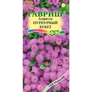 Агератум Пурпурный букет 0,1гр