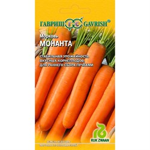 Морковь Монанта 150шт