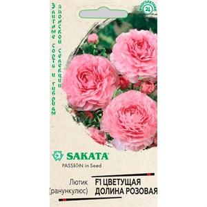 Ранункулюс Цветущая долина розовая 3шт