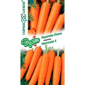 Морковь Королева Осени 2гр + Нантская 4 2гр