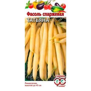Фасоль Татьяна 5 гр