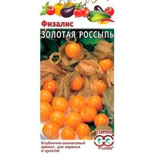 Физалис Золотая россыпь 20шт
