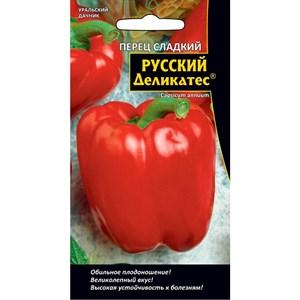 Перец Русский деликатес