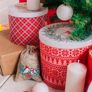 Коробка круглая подарочная Вязка 19,5*22 см