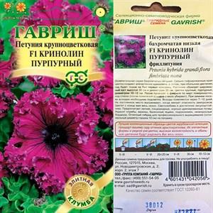 Петуния Кринолин пурпурный 5шт