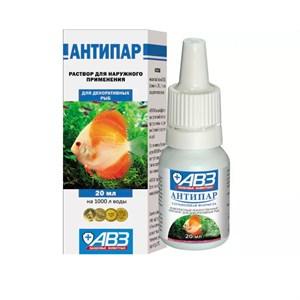 АНТИПАР лекарство д/рыб 20 мл