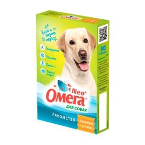 Лакомство Омега Нео для собак 90т с глюкозамином и коллагеном