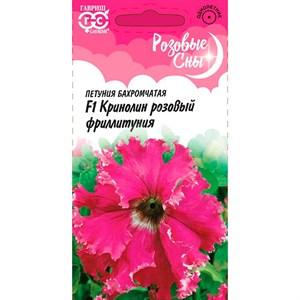 Петуния Кринолин розовый 5шт