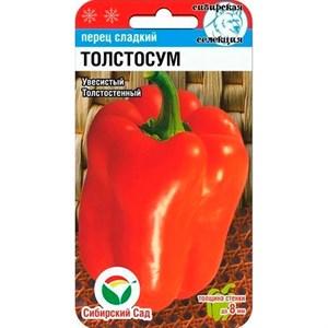 Перец Толстосум 15 шт