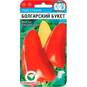 Перец Болгарский букет 15 шт