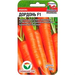Морковь Дордонь 0,3 гр