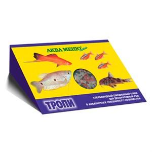КОРМ АКВА-МЕНЮ тропи для рыб 11гр