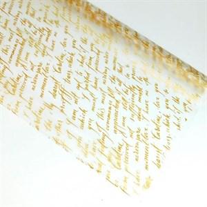 Пленка матовая 700 Каролина золото