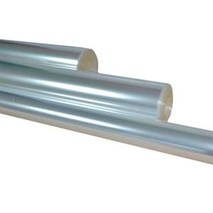 Пленка прозрачная 70 см