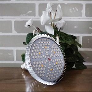 Лампа для растений Гелиос 54