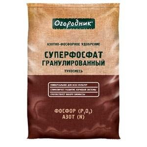 Удобрение Огородник Суперфосфат Гранулированный 0,7кг минеральное