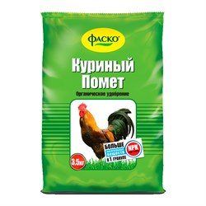 Удобрение Куриный Помет 3,5кг органика (8)