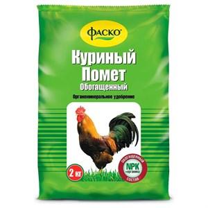Удобрение Куриный Помет Обогащенный СОМУ 2кг (10)