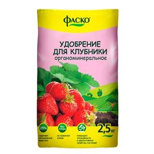 Удобрение для Клубники 2,5кг органоминеральное
