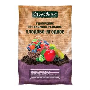 Удобрение Огородник для плодово-ягодных 2,5 кг органоминеральное