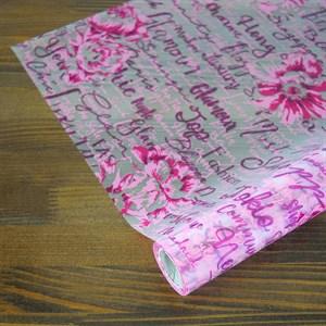 Пленка матовая 60*10м Шарм яр.розовый-малина-пурпур