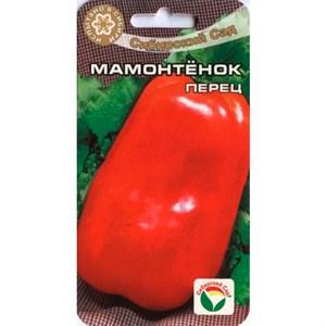 Перец Мамонтенок 15 шт