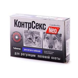 КОНТРАСЕКС контрацептив табл. 10т д/котов и кобелей