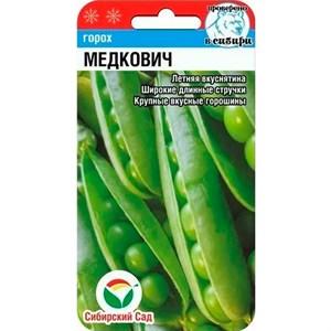 Горох Медкович 5 гр