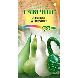 Лагенария Хозяюшка смесь 5шт