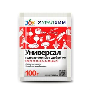 Удобрение ДЖОЙ Универсал 100г