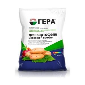 Удобрение Гера для Картофеля,моркови и свеклы 2,3кг(10)