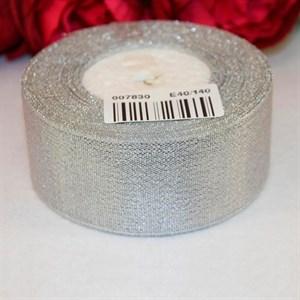Лента парча 40мм*25 ярд серебро