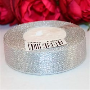 Лента парча 25мм*25 ярд серебро