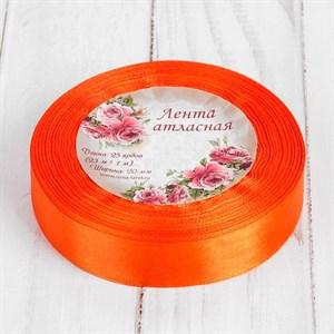 Лента атлас 20мм x 25 ярд оранжевая