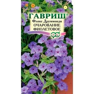 Флокс Очарование фиолетовое 0,05гр