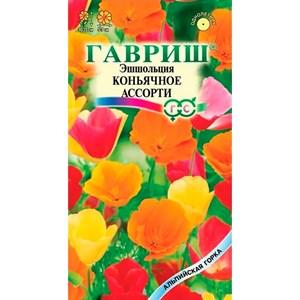 Эшшольция Коньячное ассорти 0,2гр