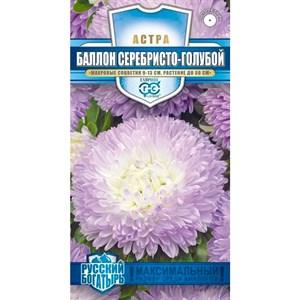 Астра Баллон серебристо-голубой 0,1г