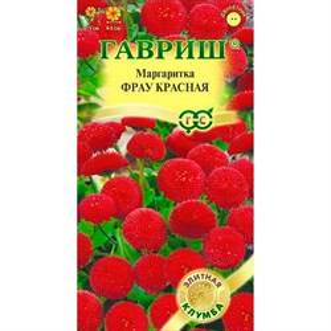Маргаритка Фрау красная 5шт