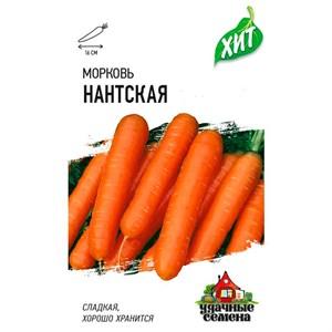 Морковь Нантская 4 2г ХИТ