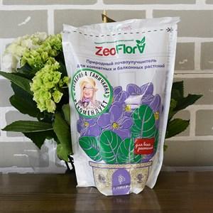 Грунт ZEOFLORA для комнатных и балконных растений 1л