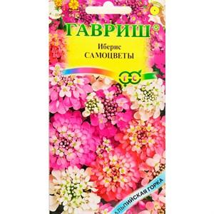 Иберис Самоцветы 0,2гр