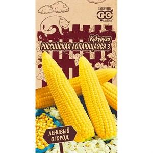 Кукуруза Российская лопающаяся 3 5г