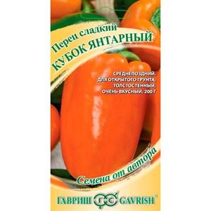 Перец Кубок янтарный 10шт