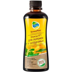 Удобрение ОрганикМикс Эликсир №1 для лимонов 0,25л