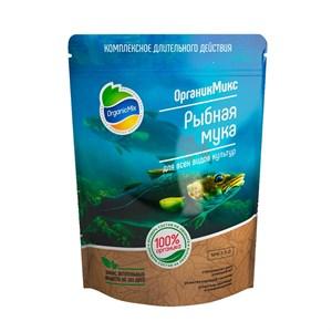 Удобрение ОрганикМикс Рыбная мука 850г