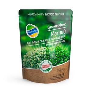 Удобрение ОрганикМикс Магний для органич. земледелия 350г
